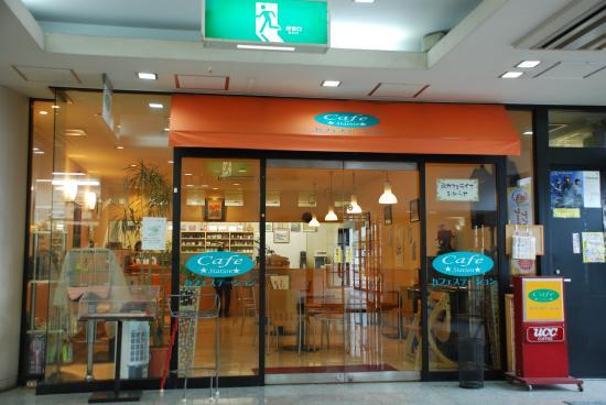 Cafe Station