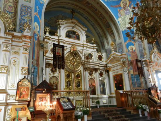 Bialystok, Polonia: Inside