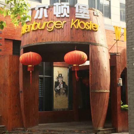 Tongling County, China: Germany Beer Restaurant