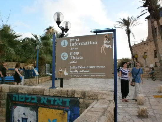 Jaffa Tales Old Jaffa Visitor's Center