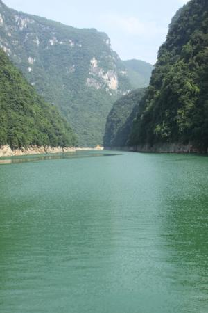Furong River Scenic Area: Furong river