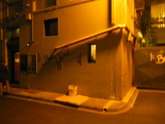 Bennetts Lane Jazz Club: お店の外観です。夜は一段と判り難いです
