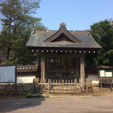 Taikyuji Temple