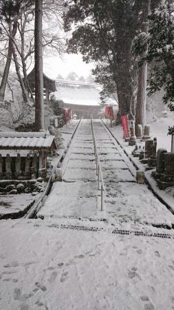 Hashikisan Enjoji Temple