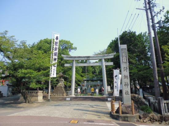 Haritsuna Shrine : 神社