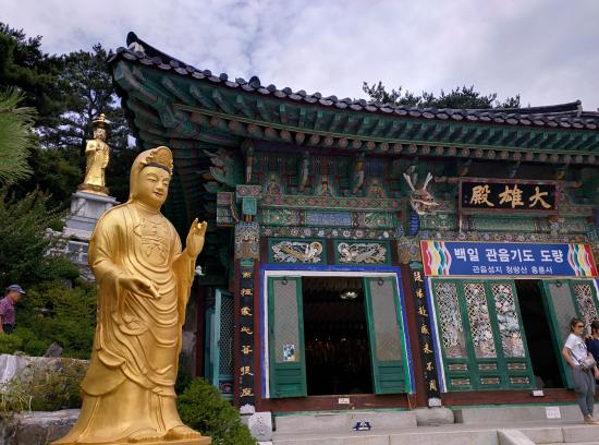 Incheon, Sydkorea: Heungryunsa Temple