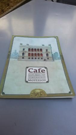 Cafe at Numismatic Museum of Athens