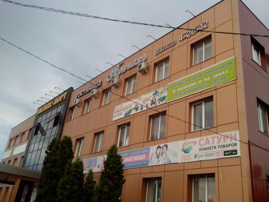 Usman, รัสเซีย: Фасад