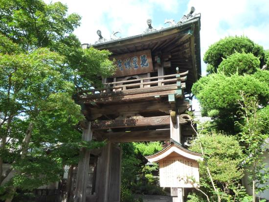 Kenshozenji Temple