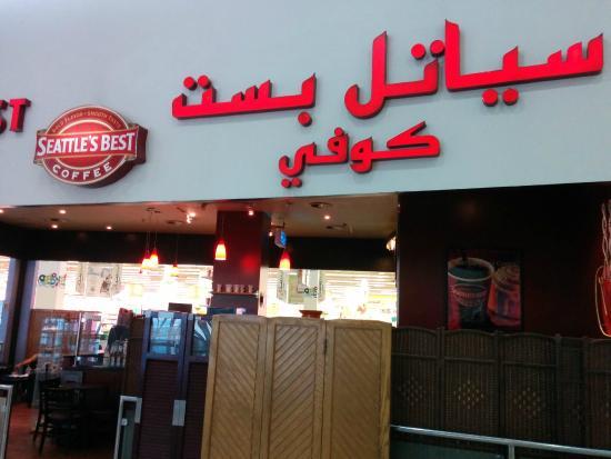 Khurais Mall