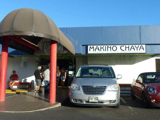 Makino Chaya: Front Entrance
