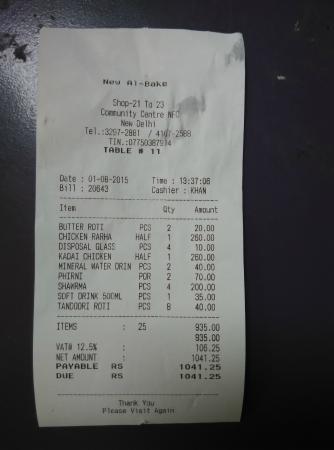 Al-Bake: Our Bill Copy