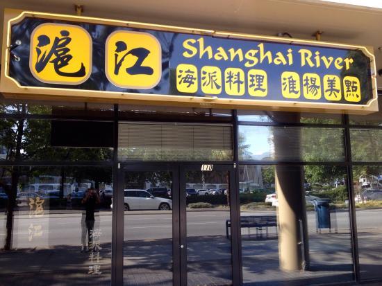 Shanghai River : Innen- und Aussenansicht
