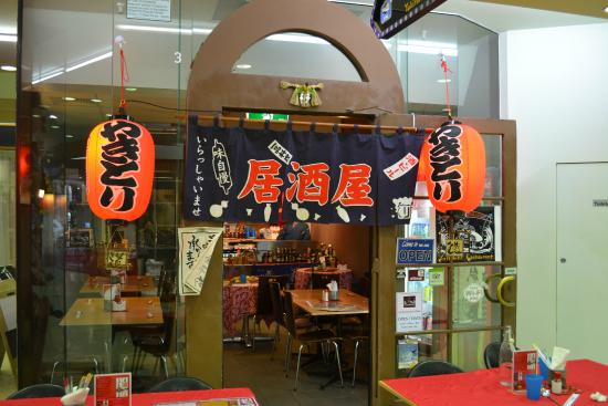Shinobi Japanese Yakitori Restaurant