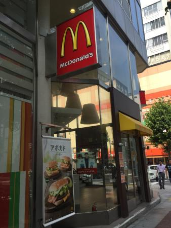 McDonald's Raruzu Plaza Sapporo : 入口です