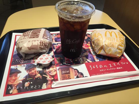 McDonald's Raruzu Plaza Sapporo : 今日のランチ