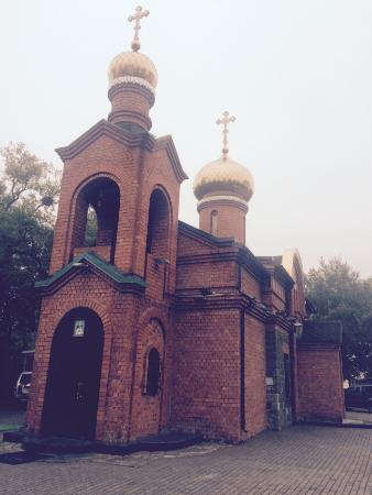 Church of St. John of Kronstadt