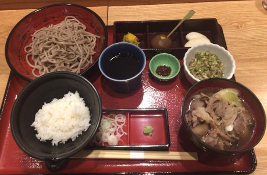 Yamagata Sakanaichi