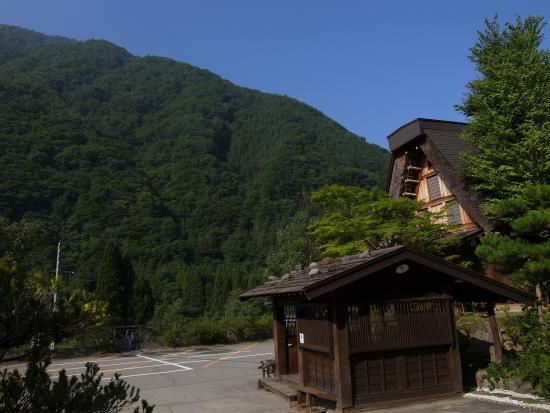 Shinhirayu Onsen