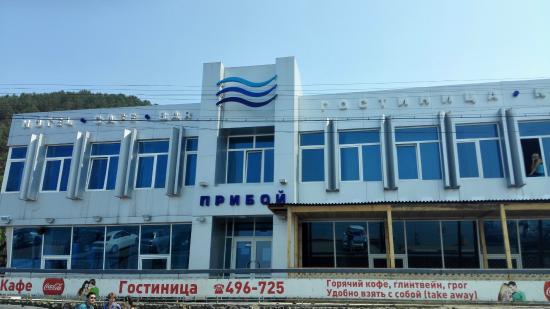 Baikalsky Priboi