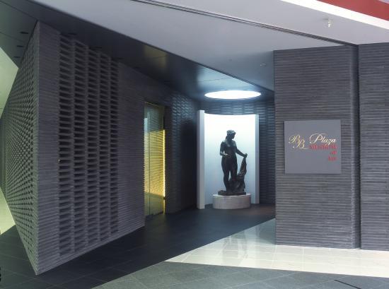 BBプラザ美術館