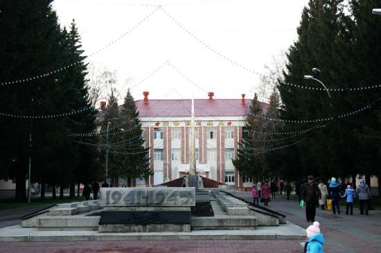 Kurgan Regional Local Lore Museum