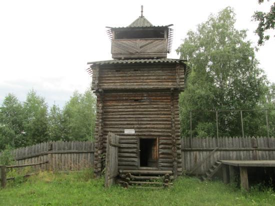 Kemerovo Oblast, Rússia: Александровская баншня острога