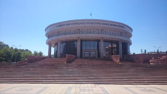 Karaganda Regional Kazakh Drama Theatre S. Seifullin