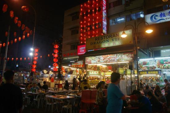 Restoran Dragon View: Ресторан