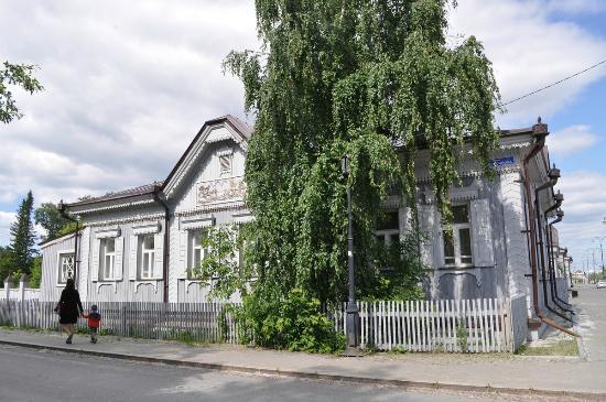 A. Dunina-Gorkavich Museum