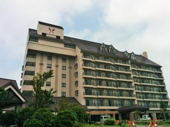 Hotel Harvest Amagi Kogen: Hotel