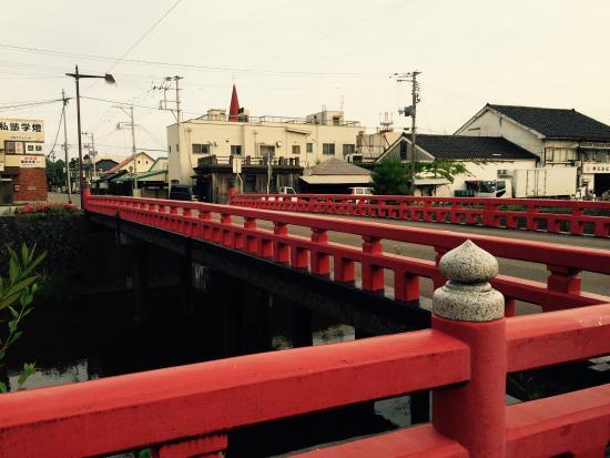 Miyukibashi Bridge
