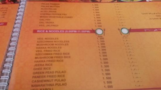 Woodlands Restaurant Ruwi Menu
