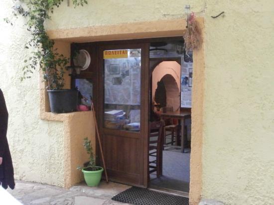 Sarakas Tavern: Entrance