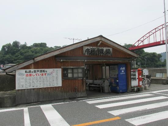 Ondo Watashibune