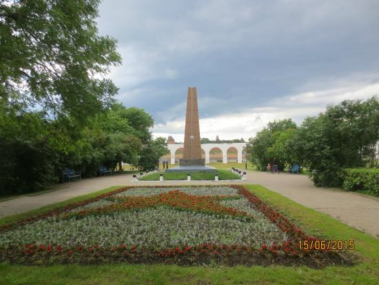 Obelisk in Honor of a Feat of I.S. Gerasimenko, A.S. Krasilova and L.A. Cheremnova