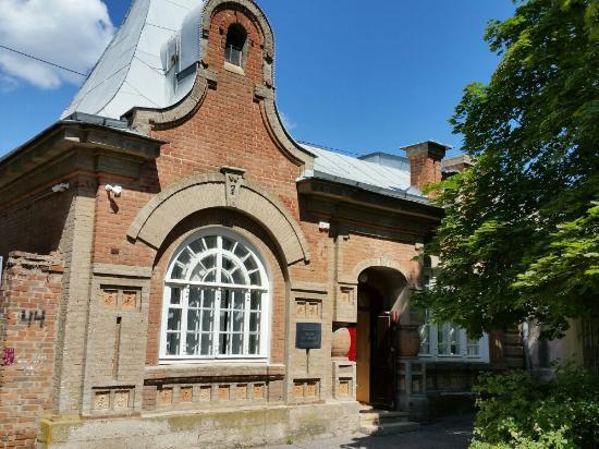 Anatoly Durov Museum