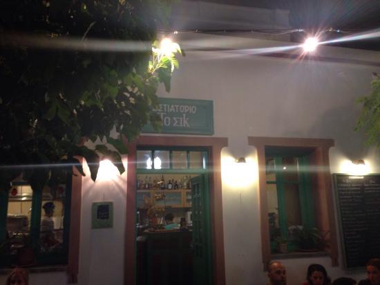 Restaurant Chic