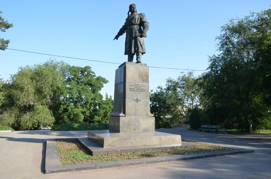 Памятник В.С. Хользунову