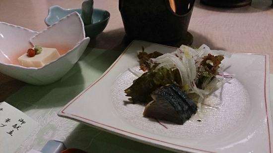 Kanpo no Yado Yamaga : 三点盛り