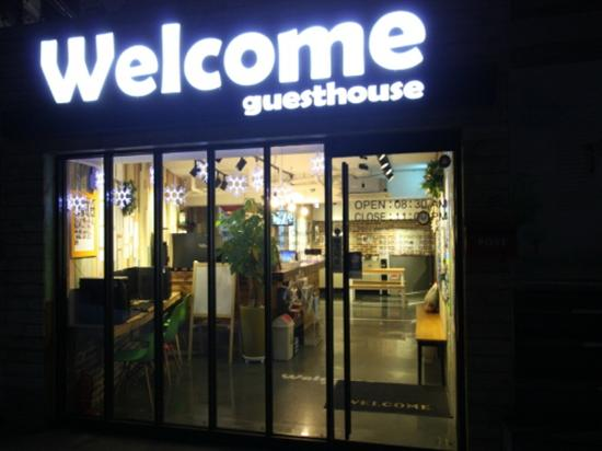 Myeongdong Welcome Guesthouse