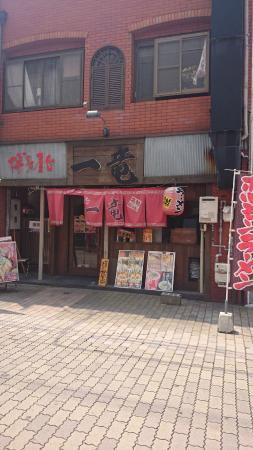 Ichiryu Hiroshima