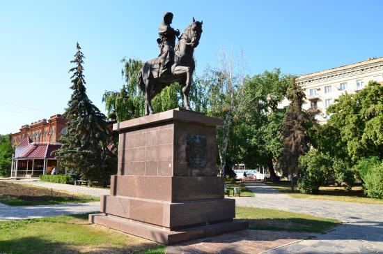 Zasekin Monument