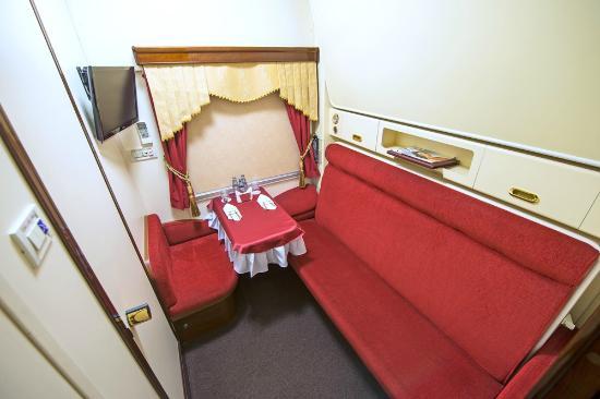 Поезд Гранд Экспресс