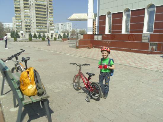 Enerhodar, أوكرانيا: у мэрии
