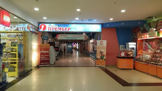 Cinema Premier