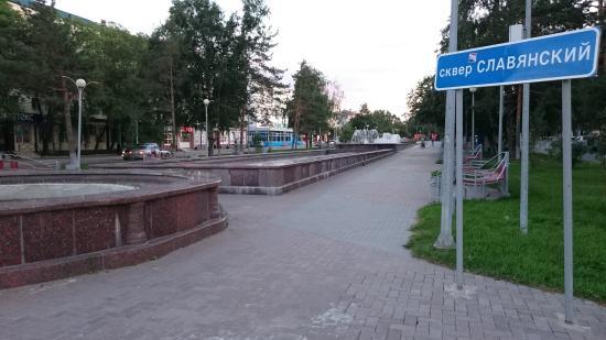 Сквер Славянский