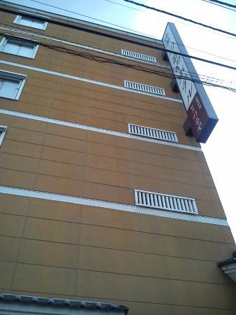 Hatago Tsuruya Hotel