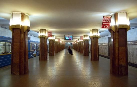 ‪Arsenalna Metro Station‬