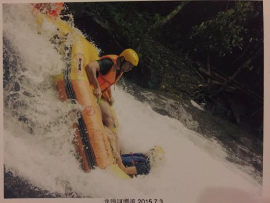 Longjin Rafting: photo0.jpg